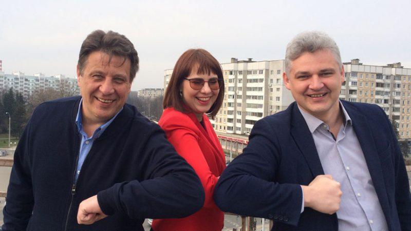 Беларускі праймерыз 2020