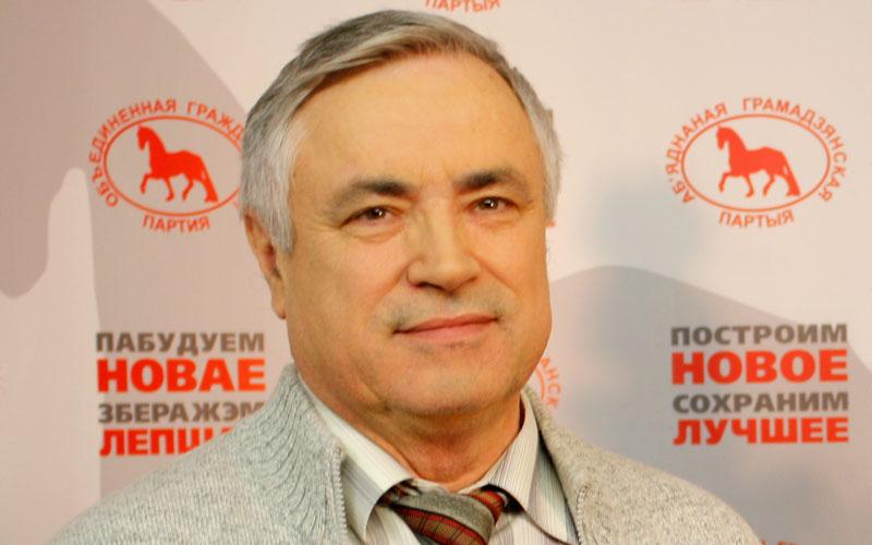 Васіль Шлындзікаў