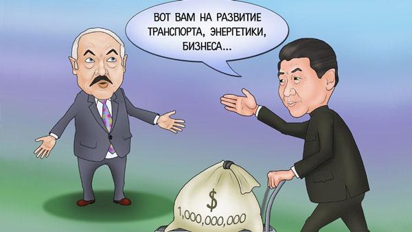 Кредиты для режима