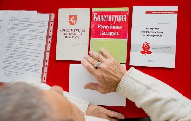 Реформа Конститутции