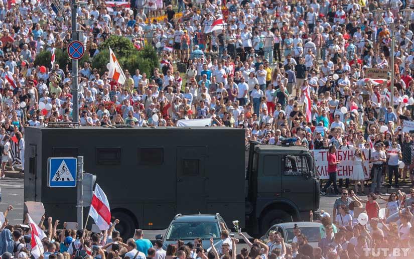 Беларусь 2020